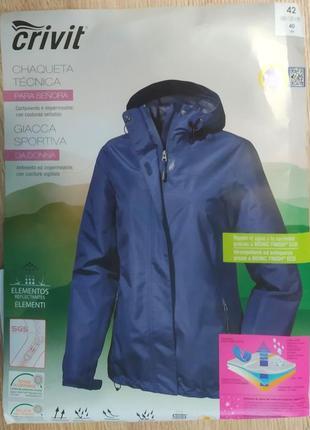 Ветровка куртка crivit