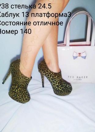 💥распродажа 💥🔝леопардовые ботинки на каблуке🐆