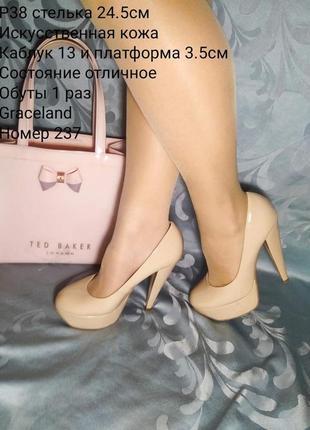 🔥модные удобные туфли на каблуке🔥