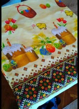 Скатерть пасхальная + подарок хлопковая салфетка
