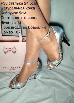 Распродажа ✔️кожаные серебряные босоножки на каблуке🔝