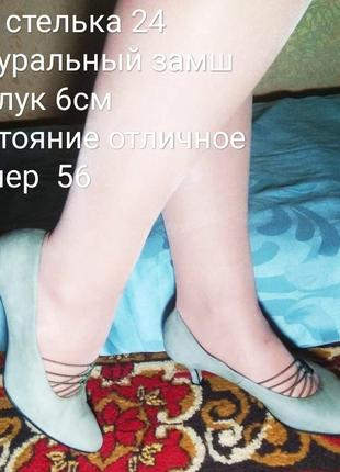 🔝замшевые туфли на каблуке ✔️