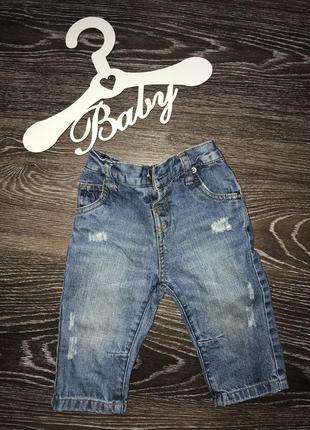 Классные джинсы с потёртостями