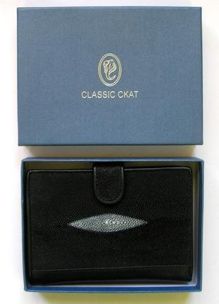Vip кожаный кошелек портмоне бумажник, 100% нат. кожа ската + телячья, доставка бесплатно