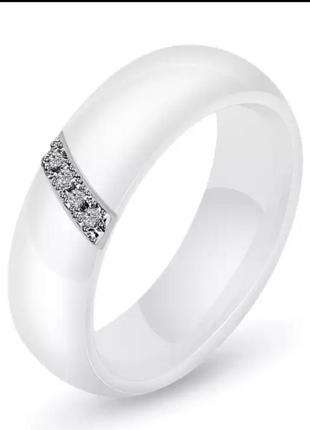 Колечко керамическое керамика белое кольцо