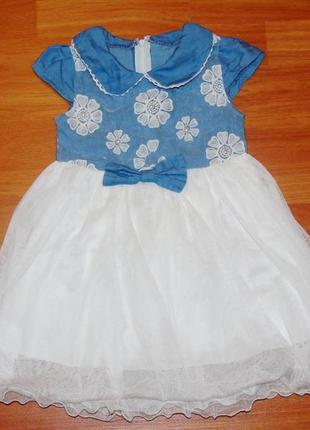 Красивое нарядное платье с фатином, цветами,2-3 года,98