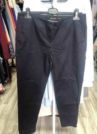 Синие брюки чиносы