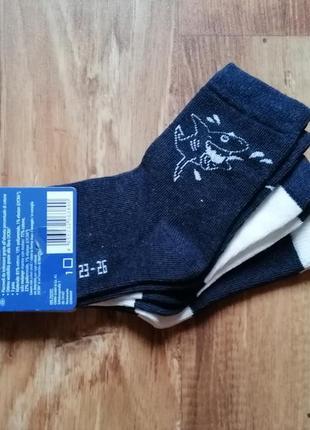 Набор детских носков три пары2 фото