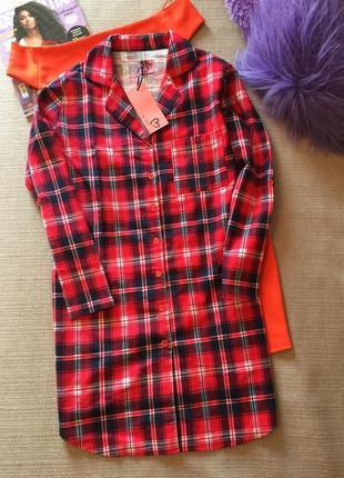 Тёплое платье рубашка для дома !