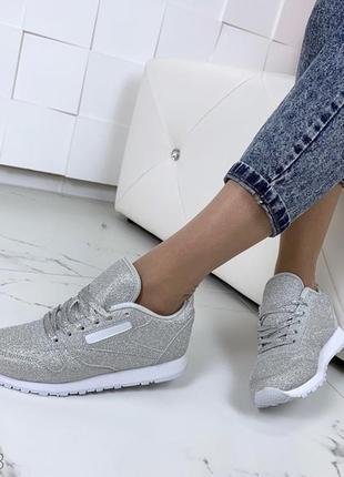 Красивые серебристые кроссовки, стильные кроссовки серебро.