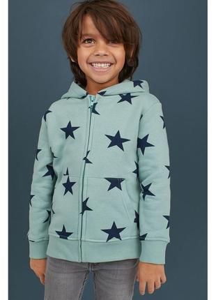 Новое худди с принтом звездочек для мальчика, h&m, 04938140272 фото