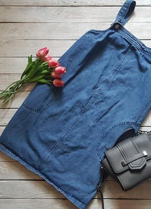 Крутий  джинсовий  сарафан  від dorothy perkins