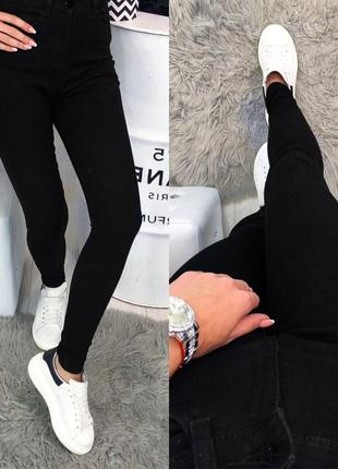 Суперцена! джинсы чёрная американка
