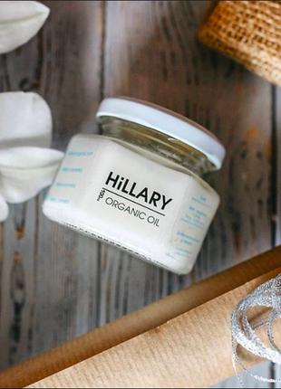 Нерафинированное кокосовое масло hillary virgin coconut oil 100ml