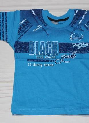Хлопковая бирюзовая футболка с надписями, турция