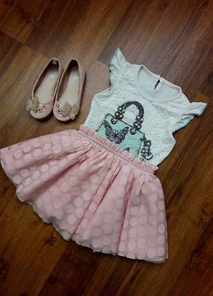 Фитоновая юбка, набор