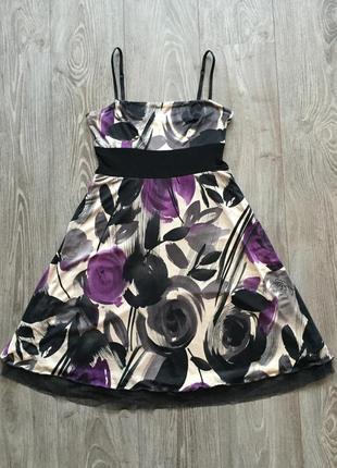 Платье ампир, с завышенной талией, для беременных; 36-38-40