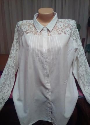 Бежеві рубашка с кружевами от together королевского размера