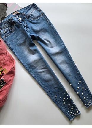 774233ae84a Стильные джинсы скинни с жемчугом рр с 36