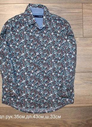 Рубашка next 4года