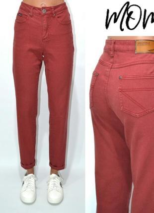 Джинсы мом высокая посадка момы mom  jeans arizona.
