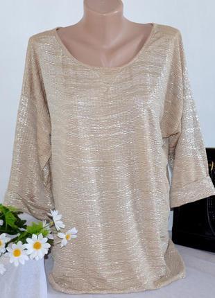 Брендовая золотистая блуза с коротким рукавом переливается большой размер