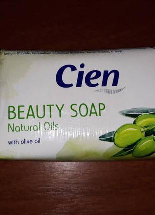 Мыло, мыло твердое оливка, оливковое масло, cien германия, мило тверде 150 г