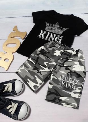 Костюм футболка и шорты милитари
