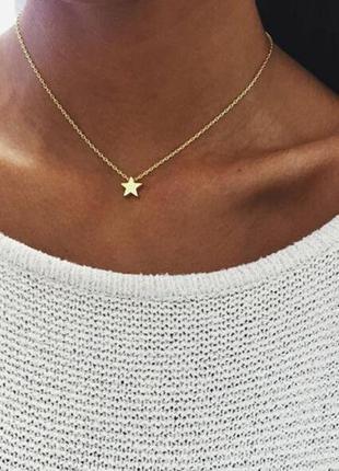 Обнова! цепь цепочка колье ожерелье с кулоном звездой чокер под шею