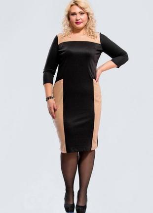 Дизайнерское платье oddi