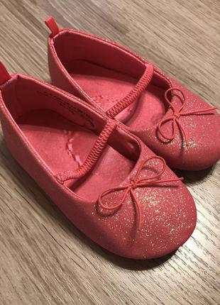 Балетки,мокасины,туфельки h&m