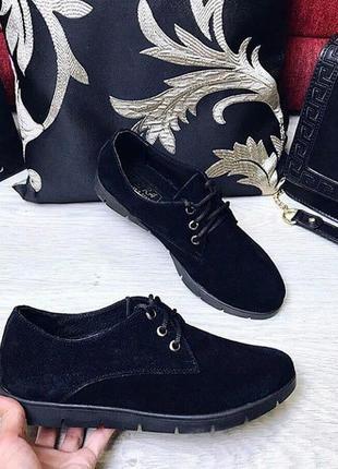 Женские туфли/слипоны натуральная кожа
