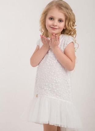 Красивое платье с фатином на короткий рукав