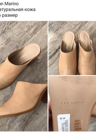 Туфли san marina натуральная кожа 36 размер