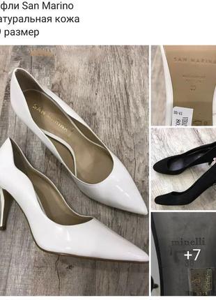 Туфли san marina натуральная кожа 39 размер
