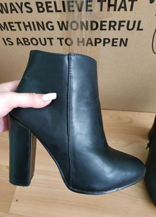 Новые классные ботиночки