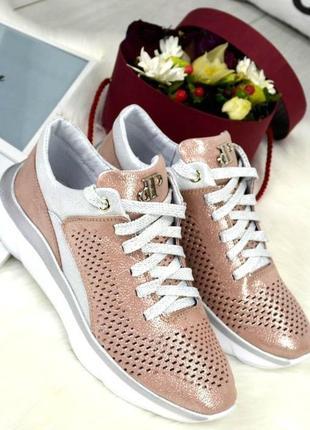 Шикарные кроссовки, кеды пудра, золото натуральная кожа на белой подошве