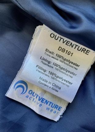 Демисезонная куртка на мальчика outventure.9 фото