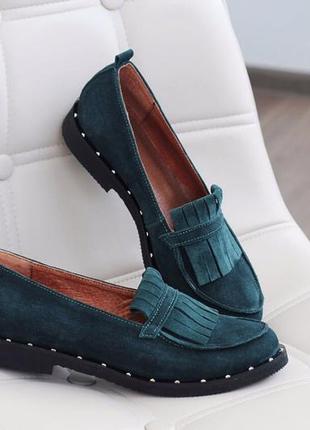 Замша. красивые туфли, лоферы на низком ходу