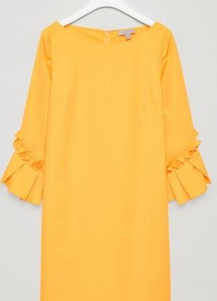 Платье желтое cos