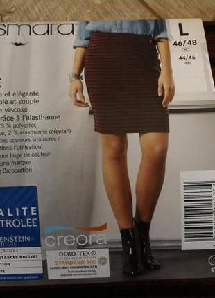 Стрейчевая юбка карандаш.esmara/германия.