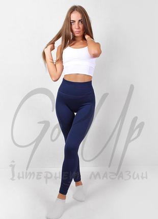 Женские спортивные лосины, леггинсы для фитнеса, йоги, бега, одежда в спортзал. код:111302