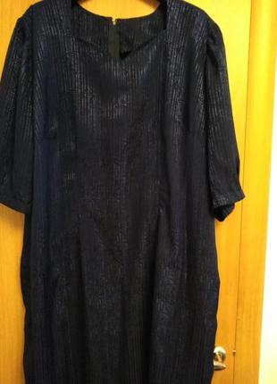 Хорошенькое шифоновое платье большого размера