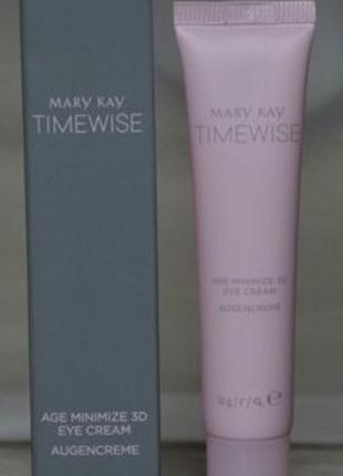 Крем для кожи вокруг глаз timewise age minimize 3d mary kay мери кей