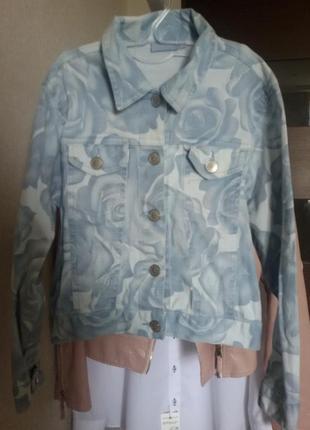 Куртка 134 см