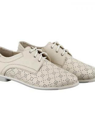 Туфли из натуральной кожи с перфорацией