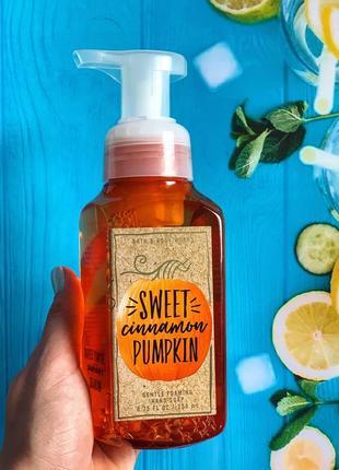Мыло-пена для рук от американского бренда bath & body works (вкус - сладкая тыква)