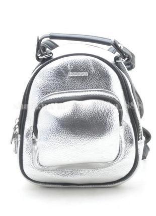 Рюкзак в городском стиле 6211 серебро