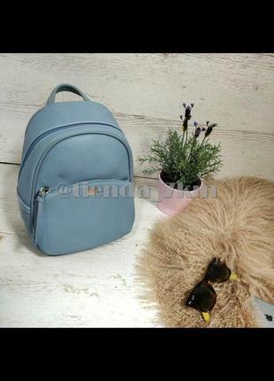 Городской рюкзак от david jones 5959-4t l.blue