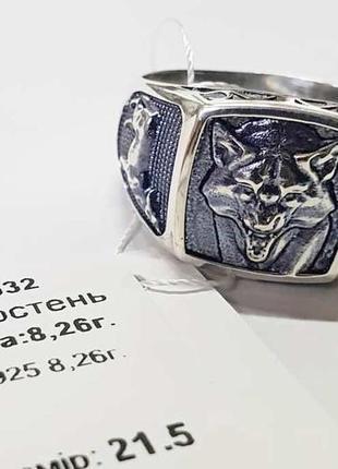 Кольцо, перстень, печатка, волк, серебро, вовк, серебряная мужская печатка